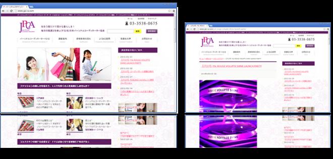 一般社団法人日本パーソナルコーディネーター協会
