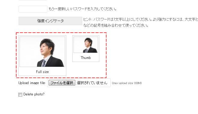 WordPressプラグインUser Photoカスタマイズメモ