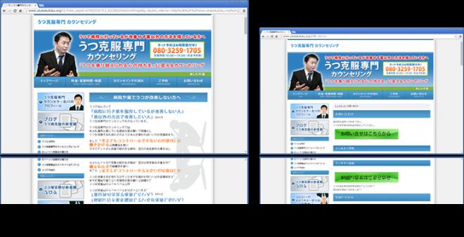 京都府のお客様サイト
