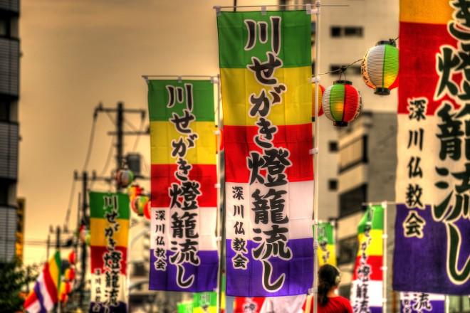 川せがき灯籠流し(東京都江東区小名木川)